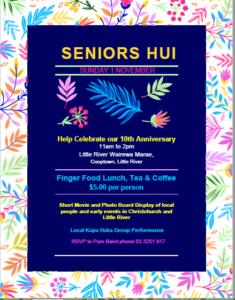 Seniors-Hui-2020-235x300 (1)